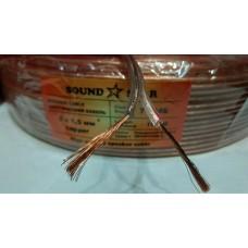 Акустический кабель 2х1,5