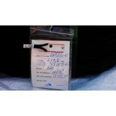 кабель телефонный ПРППМ 2+0,8, черный, 500м