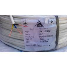 кабель ПВС 3+1,5(Южкабель), 150м