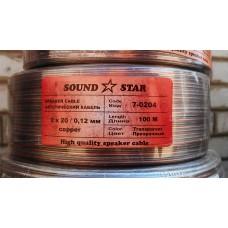 Акустический кабель 2+0,25 медный