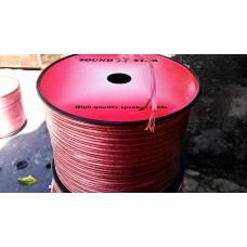 Акустический кабель 2+1,5 биметалл