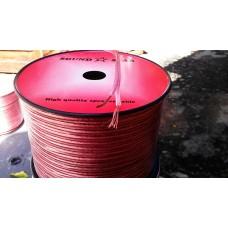 Акустический кабель 2+2,5 биметалл