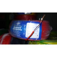 Провод одножильный ПВ-3 (0,5)